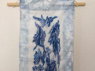 タペストリー青い風 No-1の画像