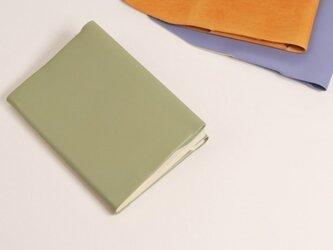 ブックカバー (文庫サイズ) [グリーングレー]の画像