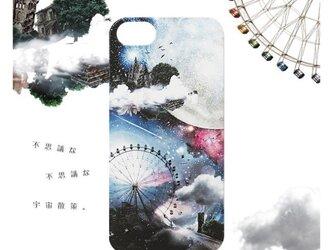不思議な惑星散策スマホケース iPhone8  iPhoneケース各種 Androidの画像