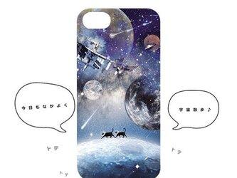 宇宙おさんぽネコ スマホケース iPhoneX iPhoneケース各種 アンドロイドの画像