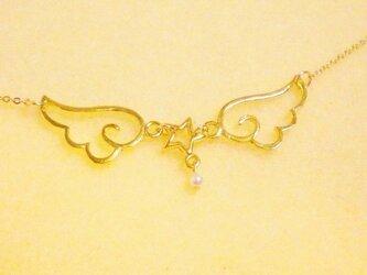 感謝の気持ちをこめて『¥880』で天使が羽根をくれたネックレスの画像