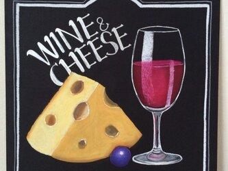チョークアート ワインとチーズの画像