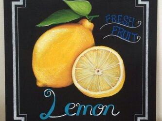 チョークアート レモンの画像