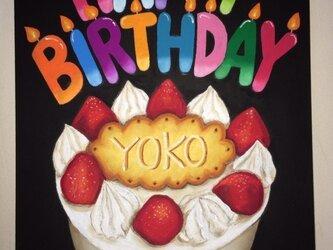 チョークアート バースデーケーキの画像