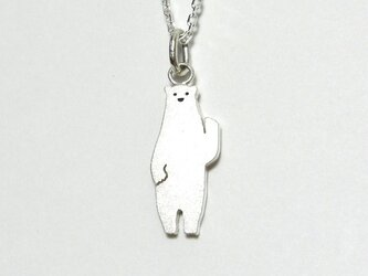 Shirokuma pendantの画像