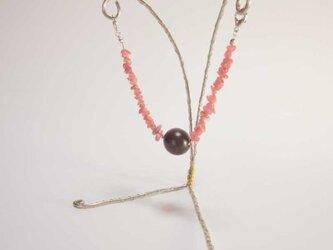 マグネット式羽織紐(インカローズ)の画像
