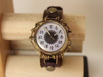 刻錫杖~カッカラ~【手作り腕時計】の画像