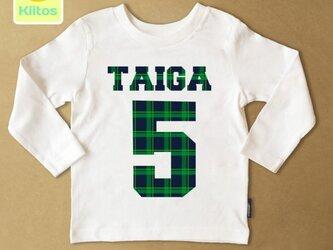 (size80~110)名前入り長袖Tシャツ【チェックグリーン】の画像
