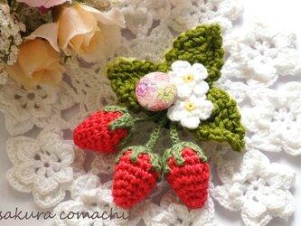 *受注製作*いちご園からの贈り物 コサージュの画像