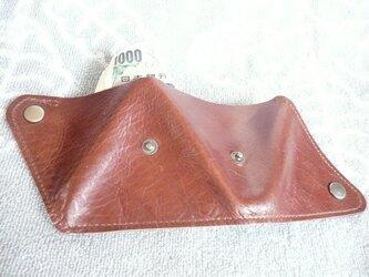 お金がたまる三角の財布の画像