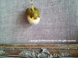 羊毛フェルト メジロのヒナのころころストラップの画像