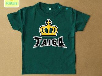 (size90~120)名前入りTシャツ【クラウン】の画像