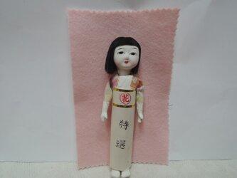 小さな 市松人形の画像