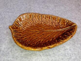 木蓮の葉皿の画像
