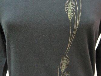 麦の穂  長袖Tシャツ 「黒地色」の画像