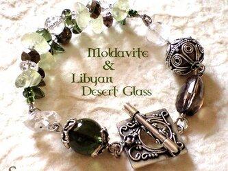 モルダバイト&リビアン グラス・ブレスレットの画像