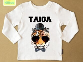 (size80~110)名前入り長袖Tシャツ【お洒落タイガー】の画像