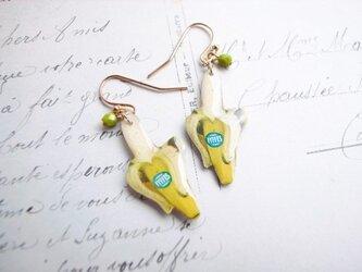 【Nさまご予約品】Vintageパーツのピアス(バナナ皮Gの画像