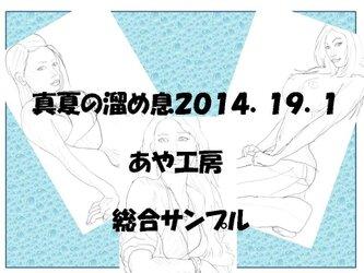 大人の塗り絵2014/19.01(POST CARD)の画像