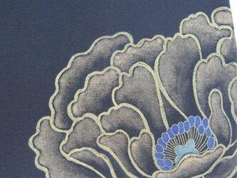 牡丹「金ぼかし染め」手描きTシャツLサイズの画像