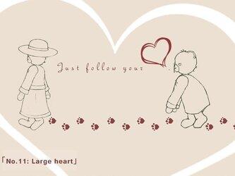 ポストカード3枚1組セット No.11「Large heart」の画像