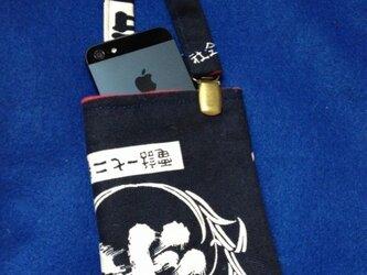 三河屋 携帯スマホバッグの画像