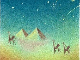 「砂の国」(パステルアート)の画像