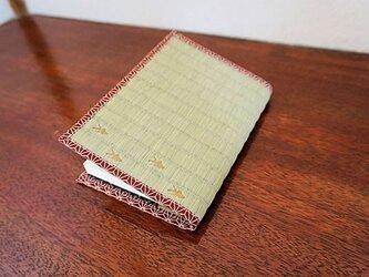 四方縁 畳ブックカバー金魚群~麻の葉縁 えんじ~文庫サイズの画像