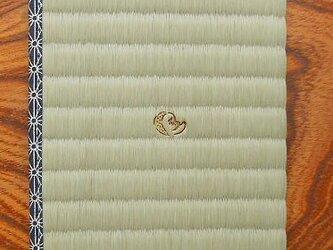 四方縁 畳ブックカバーひょっとこ~麻の葉縁 紺~文庫サイズの画像