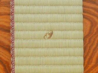 四方縁 畳ブックカバーおかめ~麻の葉縁 えんじ~文庫サイズの画像