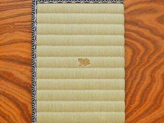四方縁 畳ブックカバー蛙~麻の葉縁 紺~文庫サイズの画像