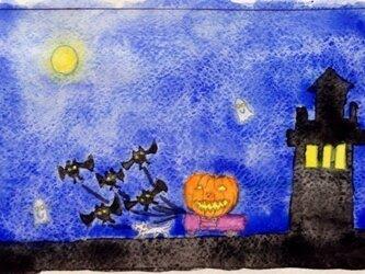 ハロウィンナイトの画像