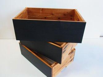 ASHIBA  de  BOXの画像