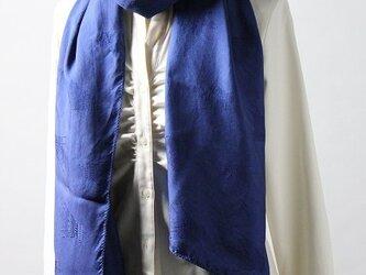 藍染め王冠地紋入りストールの画像