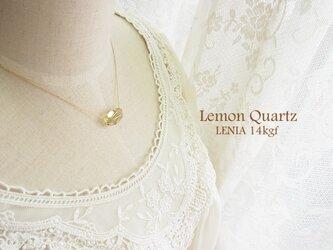 レモンクォーツタンブルネックレスの画像