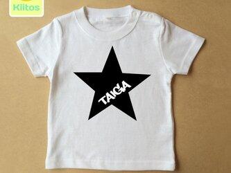 (size70~120)名前入り長袖Tシャツ【星】の画像