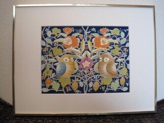 幸福を招くフクロウ  手描き染め額の画像