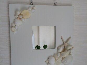 ホワイトシェルミラーの画像