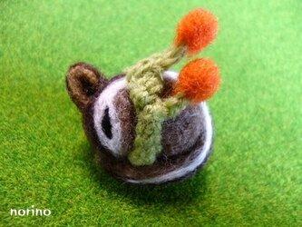 ■羊毛フェルト ねんねシマリスちゃんブローチ【Kさまご予約品】■の画像