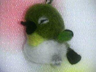 羊毛フェルトdeストラップ  メジロの画像