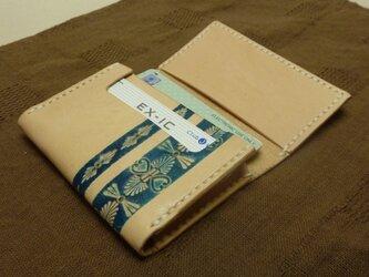 しなやかヌメ革のカードケースの画像