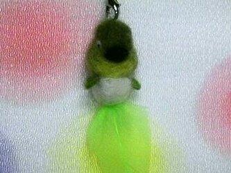 羊毛フェルトdeストラップ オタマメジロの画像