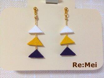 はんぺんピアス - 黄・紫 -の画像
