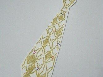 しおり〈Tie-5〉の画像