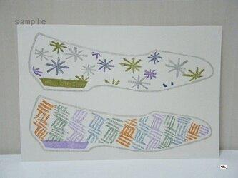 葉書〈Shoes-5〉の画像