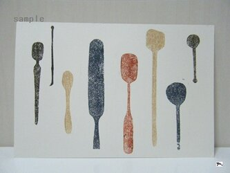 葉書〈スプーン-3〉の画像