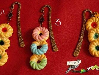 3連クッキーのブックマークの画像