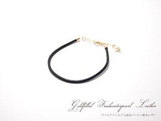 シンプルレザーブレスレット(ブラック) ゴールドフィルドの画像