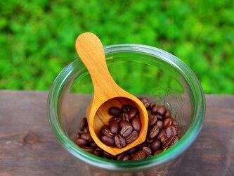 〚再販〛コーヒーメジャー   水目桜   Y-2の画像