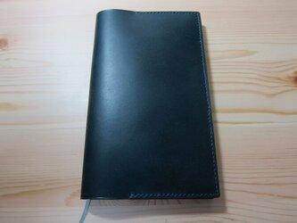 レザー手帳カバー(高橋書店手帳判)グリーンの画像